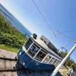 Foto del tram
